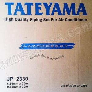 Pipa AC Tateyama