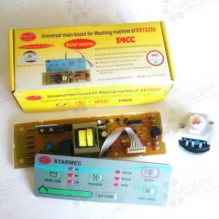 Multi PCB Board SXY2200