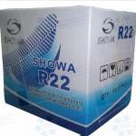 Showa R22 Kaleng