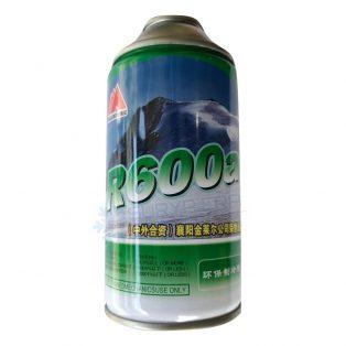 Freon R600a