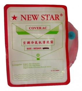 New Star Cover AC