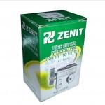 Zenit 127FB Tube Cutter